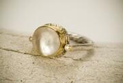 ann mills ring