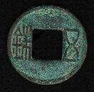 220px-Hancoin1large